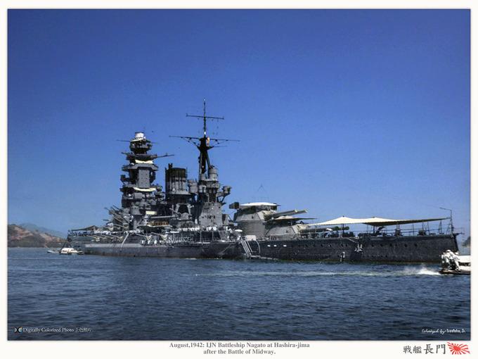 ijn_nagato_1942