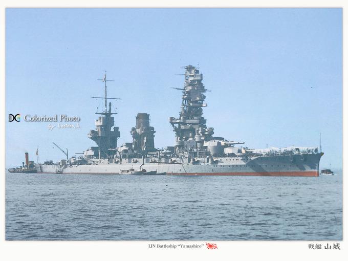 ijn_yamashiro_1936