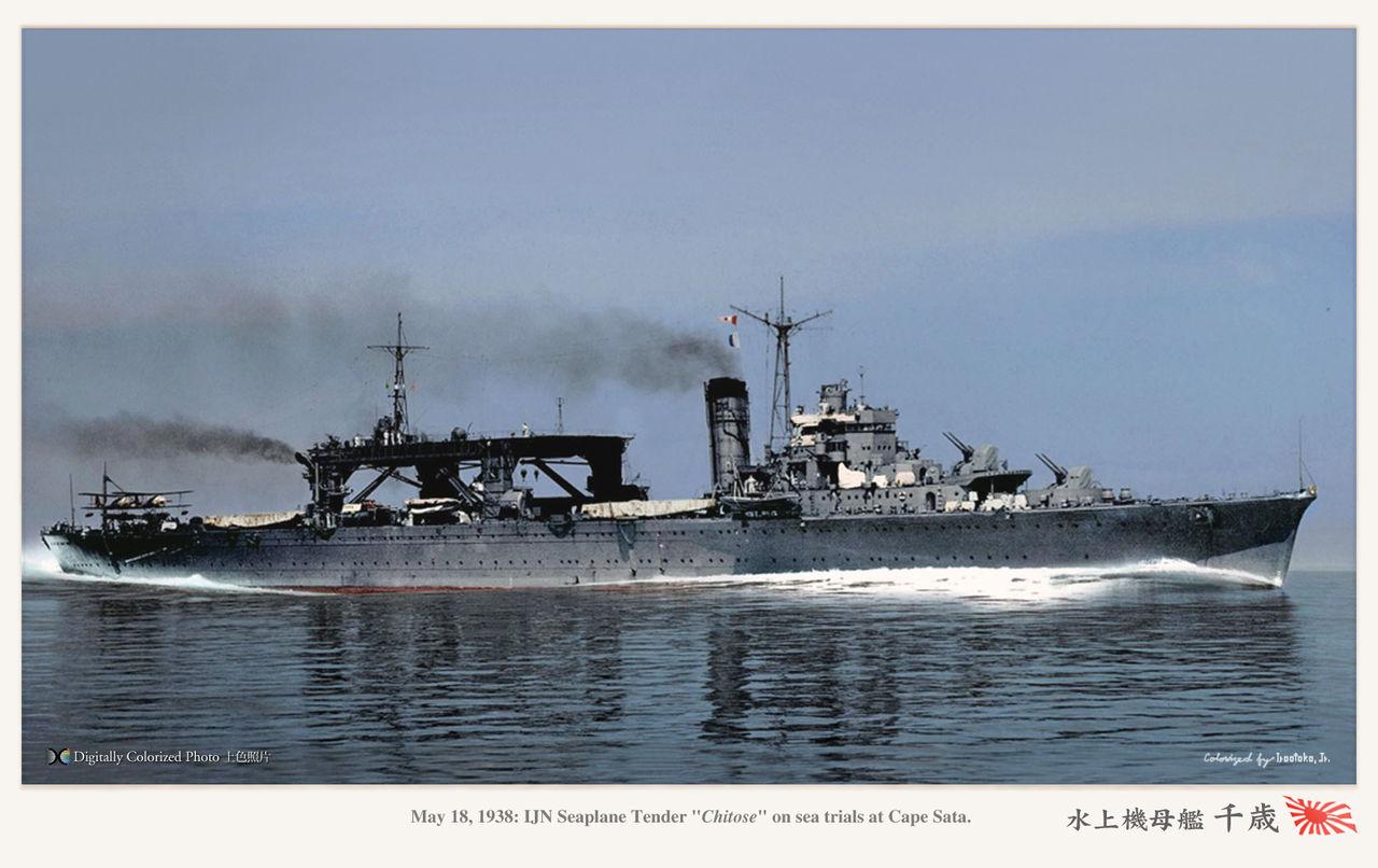 水上機母艦『千歳型』 Chitose C...