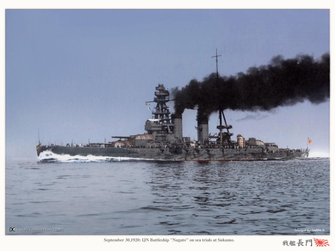 日本の戦艦長門の壁紙