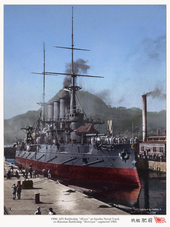hizen_1908