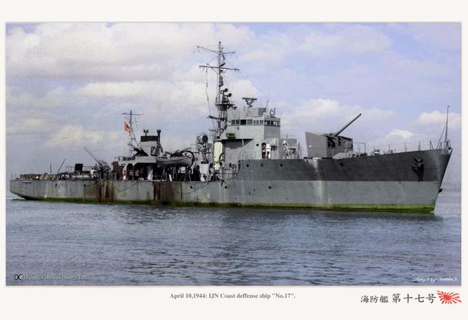 海防艦『第一号型(丙型)』 Type No.1(Odd numbers) Coast Deffense ...