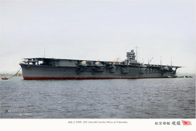 hiryu_jul5_1939