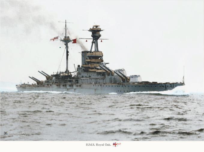 HMS_RoyalOak_04
