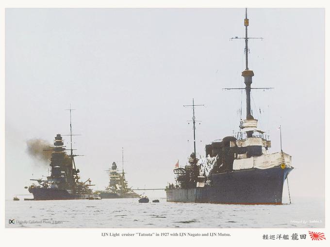 ijn_tatsuta_1927_1
