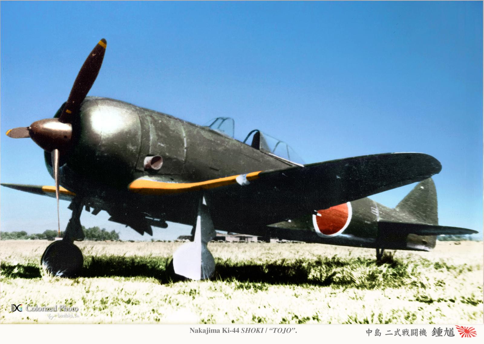 二式単座戦闘機の画像 p1_39