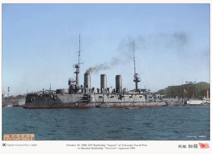 ijn_bb_sagami_1908