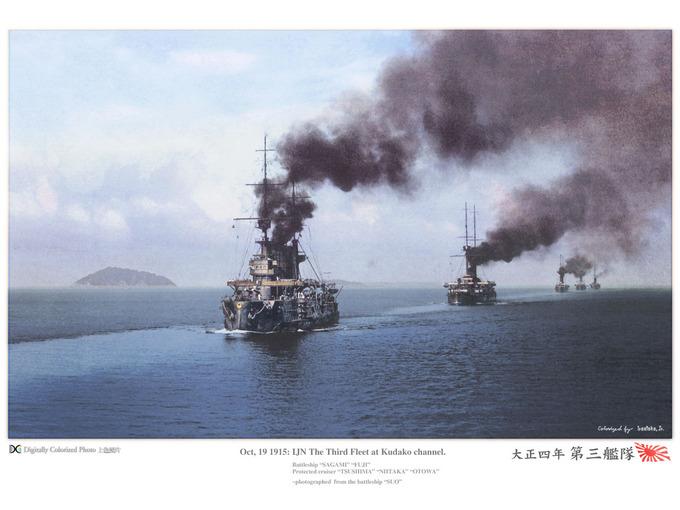 3rd_fleet_1915