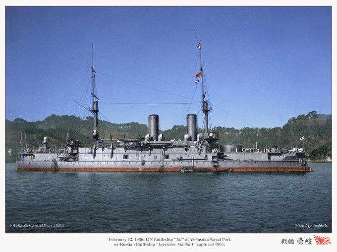 iki_1906