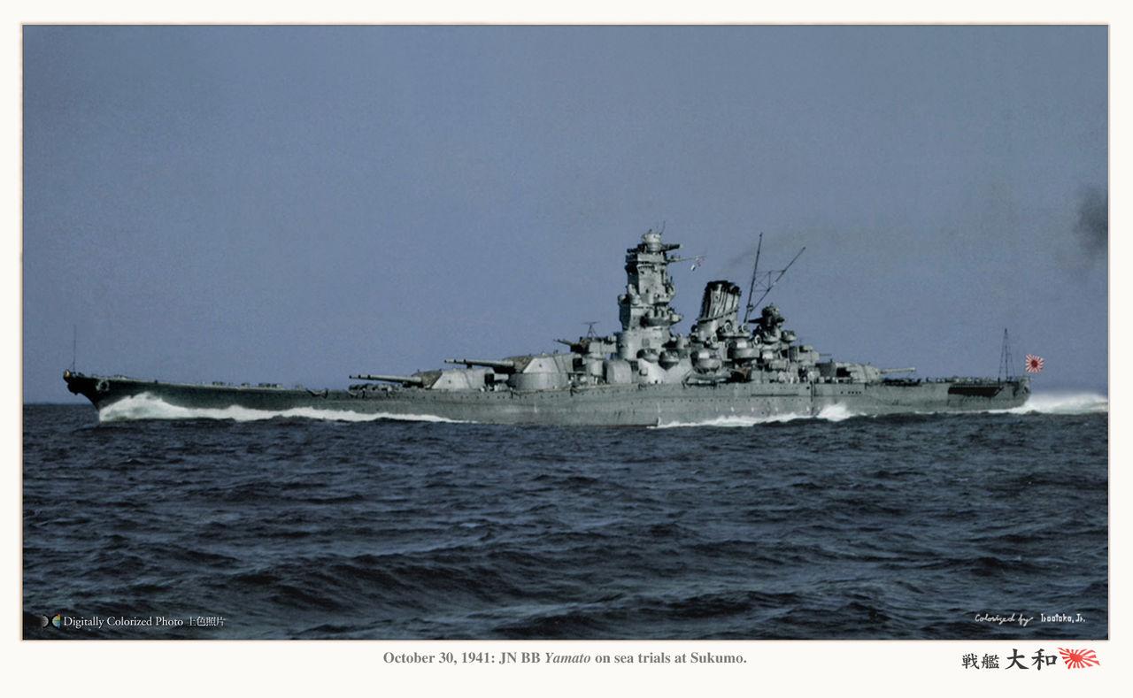 海の底で眠る大日本帝国海軍の軍...