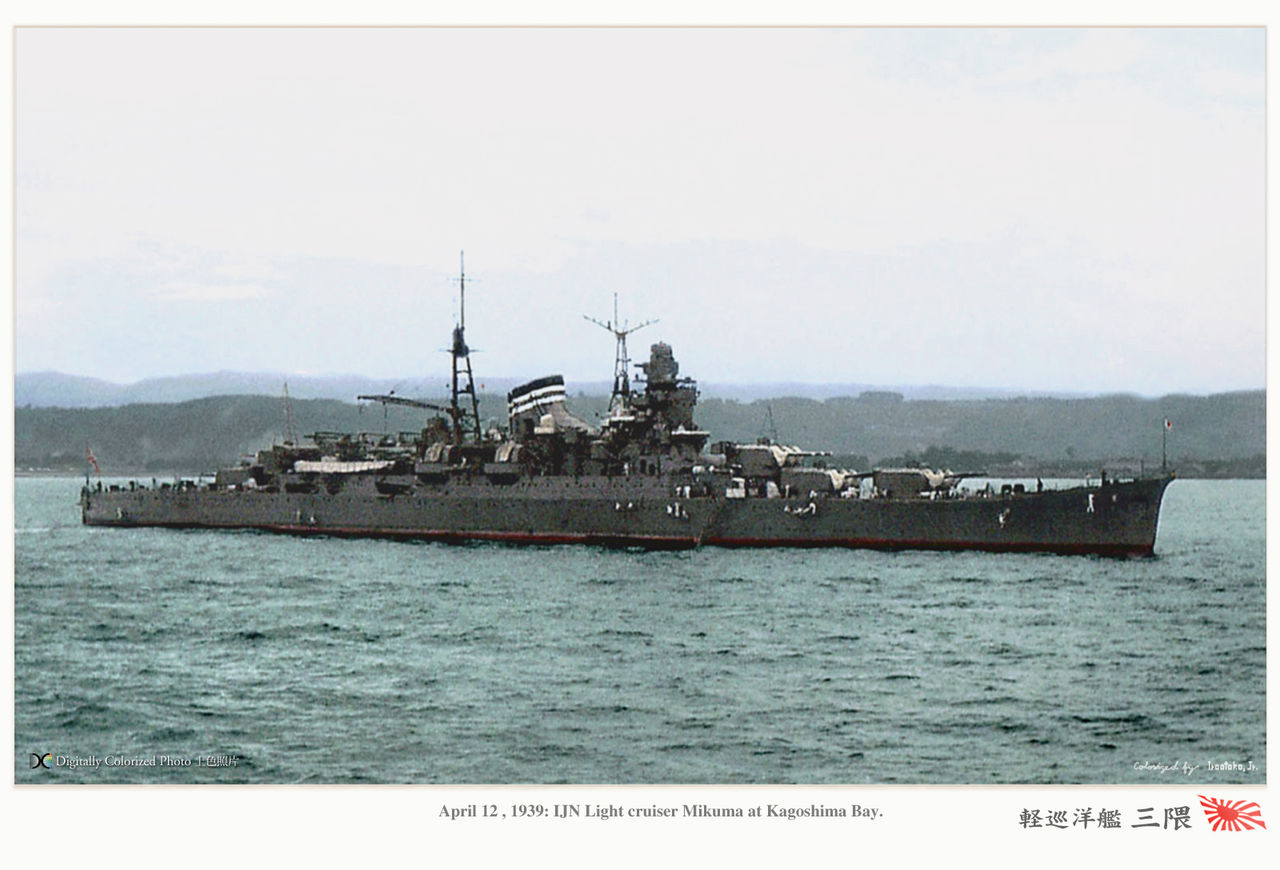 Japan S Light Heavy Cruiser Mogami