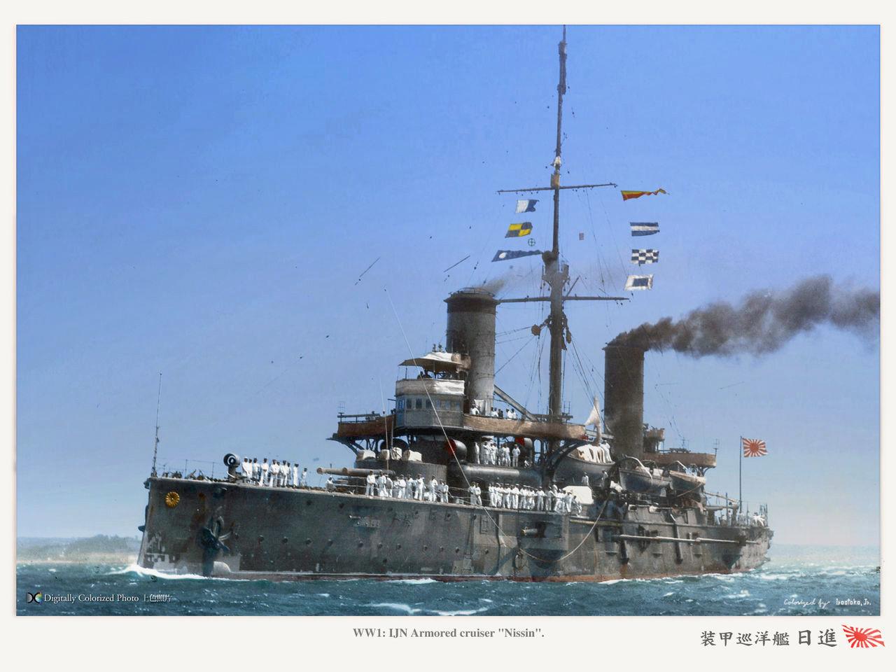 巡洋艦の画像 p1_39