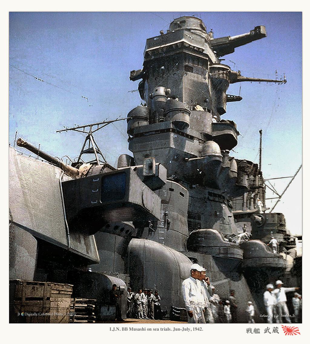 戦艦武蔵間近で見る壁紙