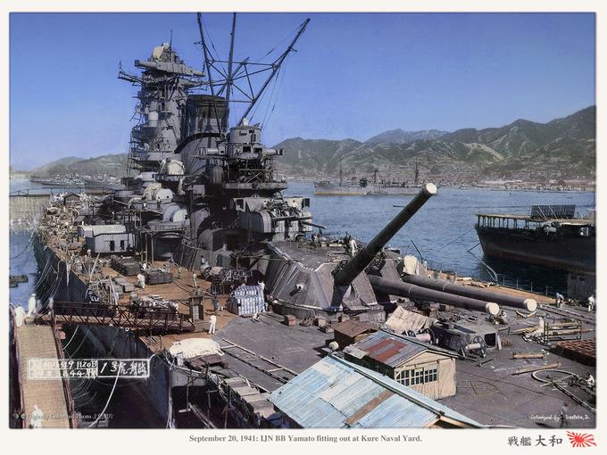 yamato_1941