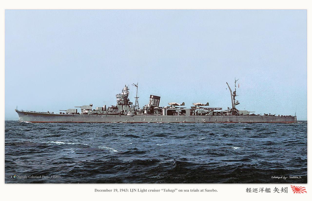 軽巡洋艦の画像 p1_31