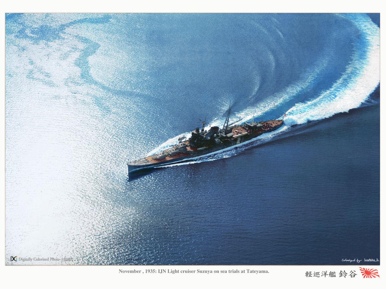 最上 (重巡洋艦)の画像 p1_34