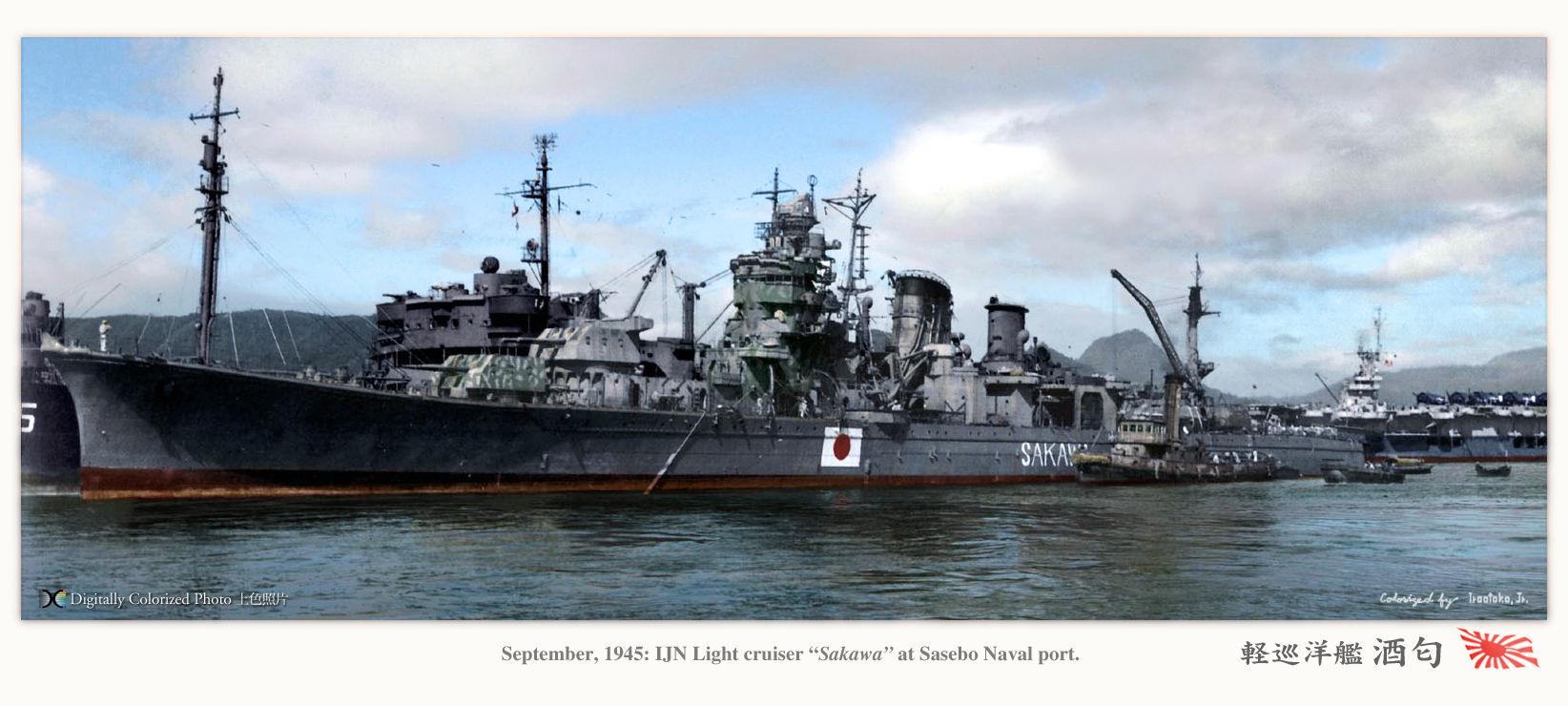 軽巡洋艦の画像 p1_30
