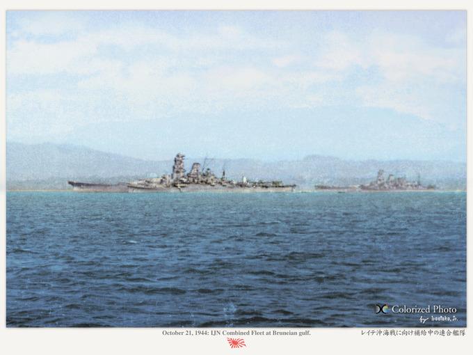 レイテ沖海戦4