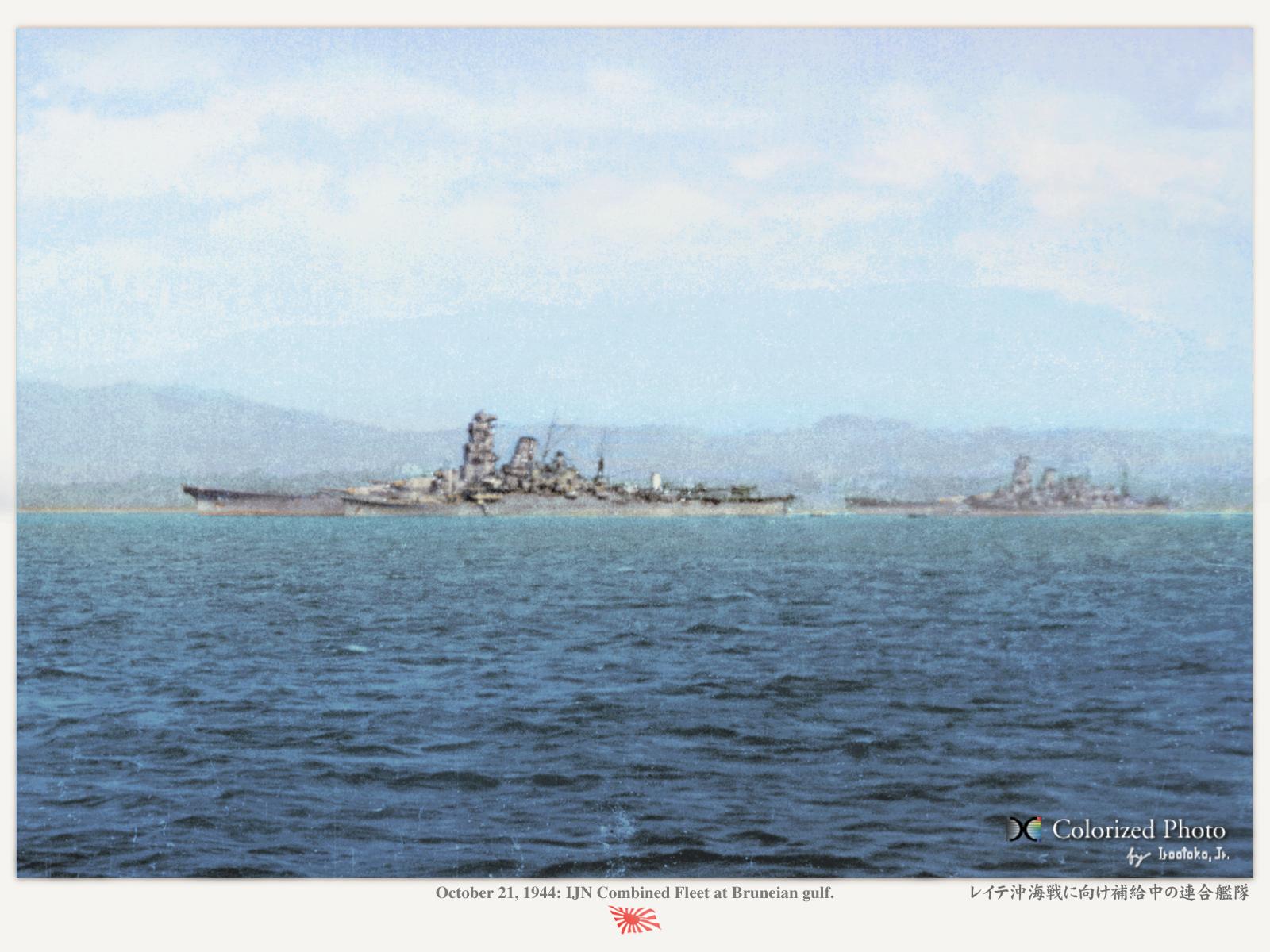 戦艦 大和型 Yamato Class Battleships Monochrome Specter