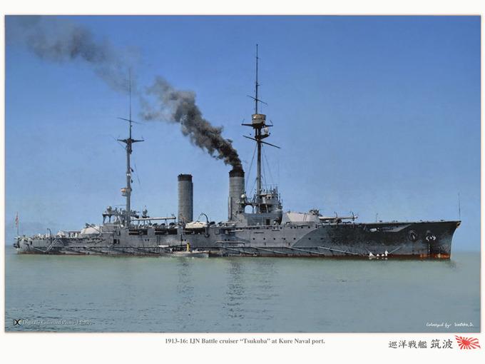 巡洋戦艦『筑波型』 Tsukuba cla...
