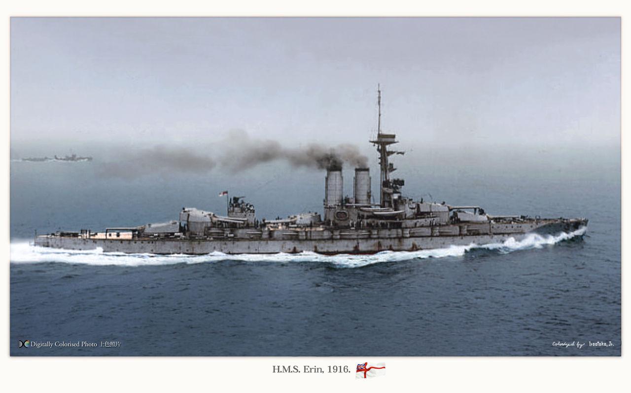 徒然なるままに 1916 英国海軍戦艦『エリン』 (大正5年)  ...