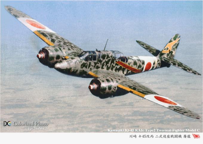 二式複座戦闘機の画像 p1_28