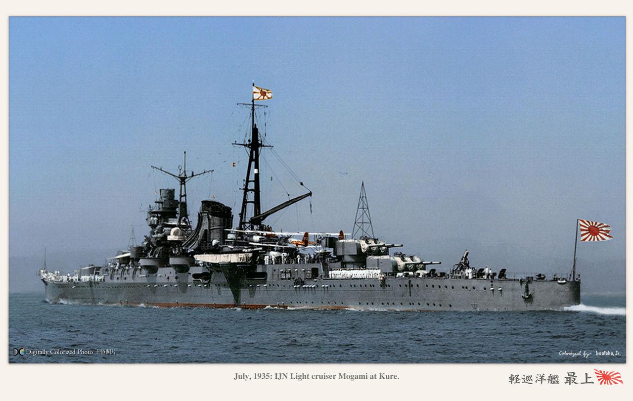 最上 (重巡洋艦)の画像 p1_33