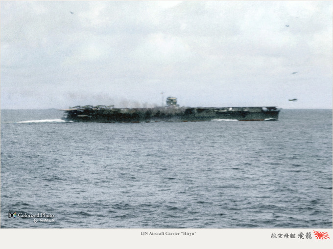 ijn_hiryu_unknown_02