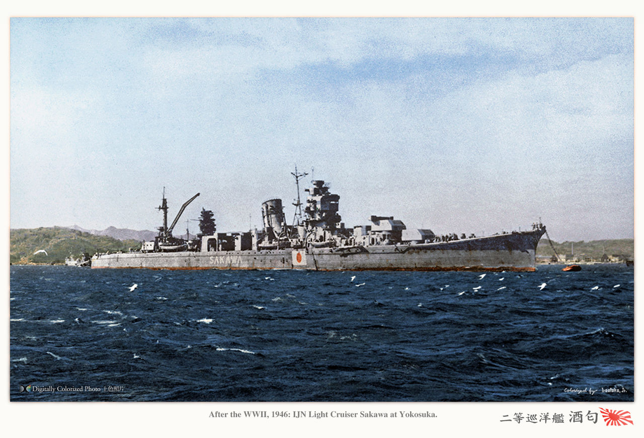 軽巡洋艦の画像 p1_33