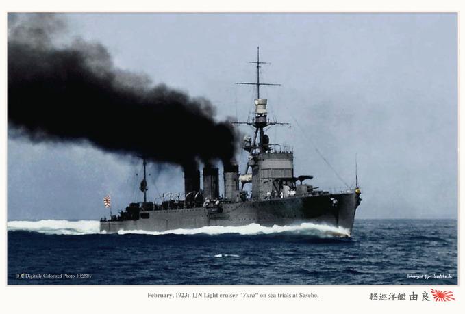 yura_1923