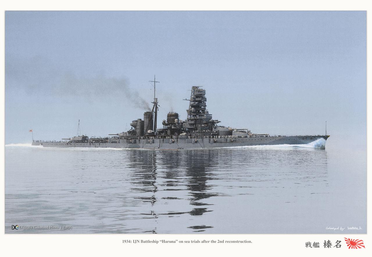 戦艦の画像 p1_37