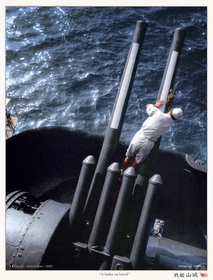 japanese_sailor_bb_yamashiro_1943