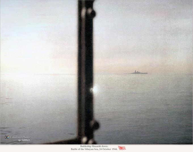Battle ship Musashi_05