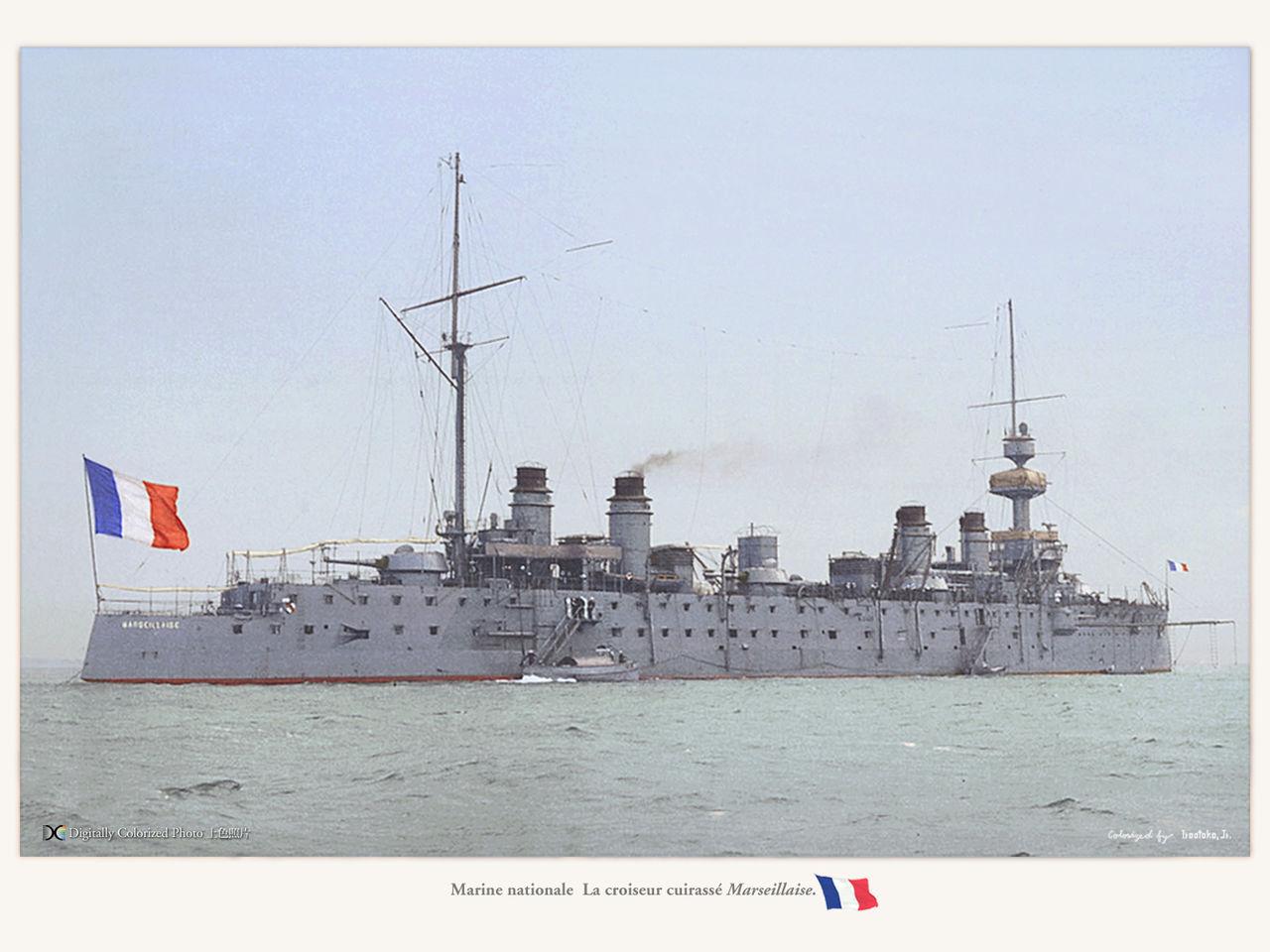 Le Croiseur Marseillaise : MON...