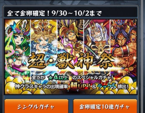 2014-09-30-00-06-29