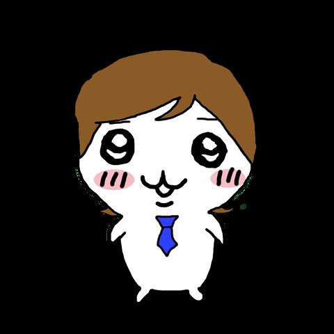 【イヲリ】ちっちゃくてかわいい三郎