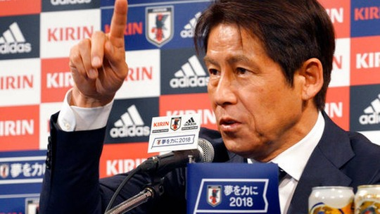 Japan_Soccer_Squad_67341