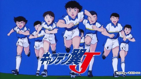 Captain_Tsubasa_J_banner