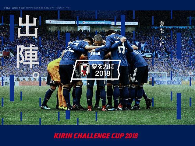 日本サッカー 海外の反応