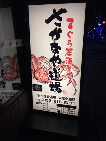 写真 2016-01-02 17 26 02