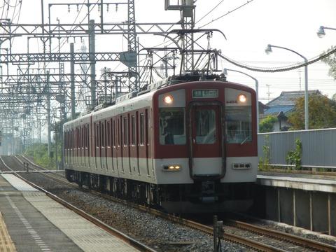 DSCN3953