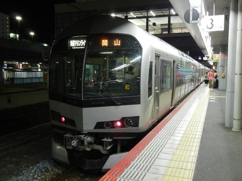 DSCN6049