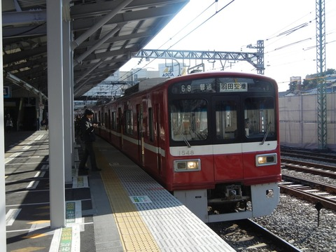 DSCN2547