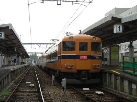 DSCN3987