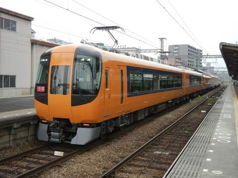 DSCN3992