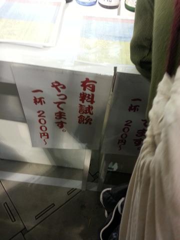 tokyo0311