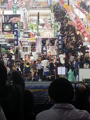 tokyo0312
