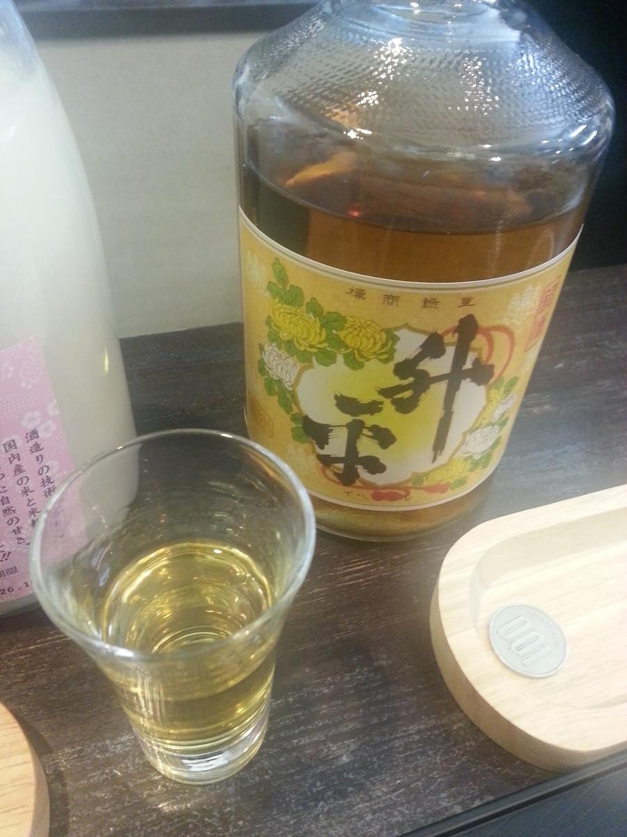 なら酒メモ No.029「升平」純米酒 菩提酛古酒 : いるかみゅーず