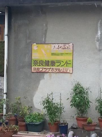 20150408_115413