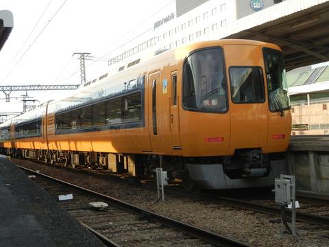 DSCN5833